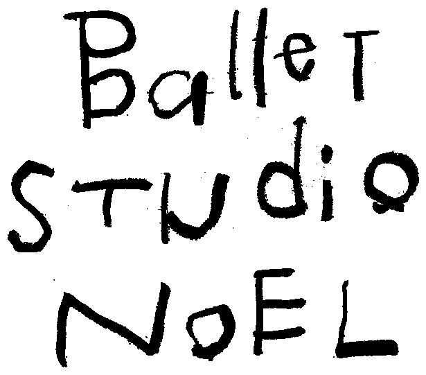 Ballet Studio Noel (バレエスタジオノエル)